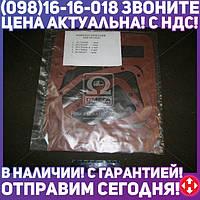 ⭐⭐⭐⭐⭐ Ремкомплект КПП МТЗ  Р/Ккпп