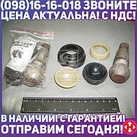⭐⭐⭐⭐⭐ Ремкомплект наконечника тяги рулевой МТЗ 1221 (с пальцем) (Руслан-Комплект)  Р/К-724