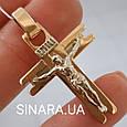 Мужской золотой крестик Барака - Стильный золотой крестик для мужчины, фото 5