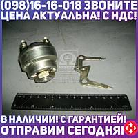 ⭐⭐⭐⭐⭐ Замок зажигания МТЗ (производство  СОАТЭ)  ВК316Б