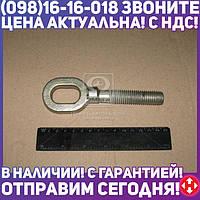 ⭐⭐⭐⭐⭐ Винт стяжки левый (производство  РЗТ г.Ромны)  А61.04.002-01