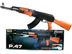 """Автомат пневматический металлический """"AK-47"""" CYMA P.47 на пульках, свет, лазер"""