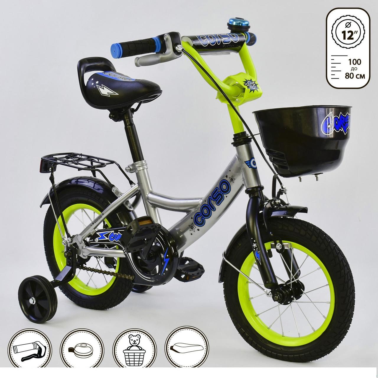 """Велосипед детский двухколесный 12"""" дюймов G-12793  Corso серый"""