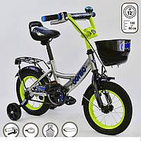 """Велосипед дитячий двоколісний 12"""" дюймів G-12793 Corso сірий"""