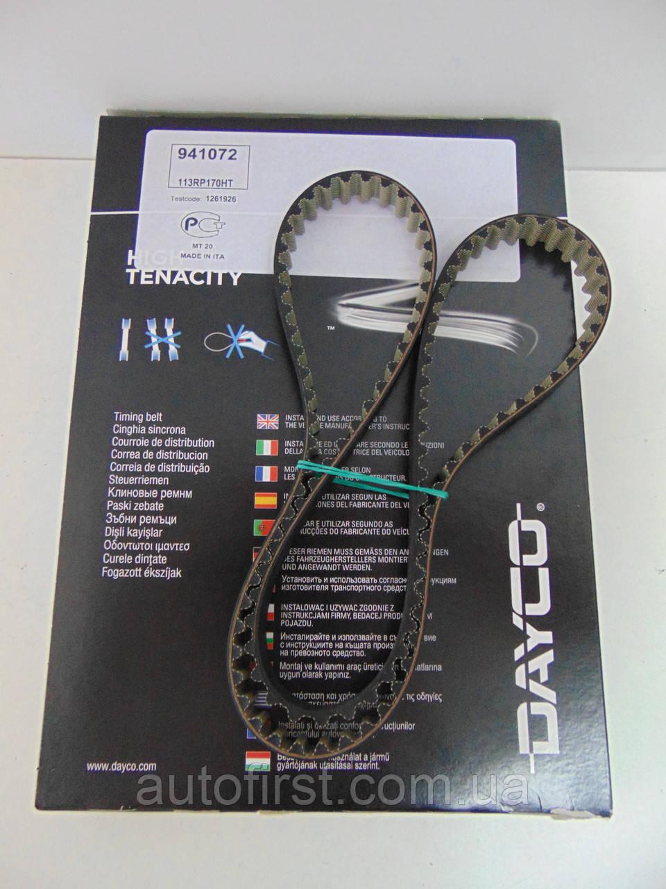 Dayco 941072 Ремень ГРМ ВАЗ 2190