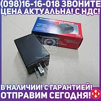 ⭐⭐⭐⭐⭐ Реле поворотов (12В, 5А) МТЗ (производство  РелКом)  ЭРП-1 (8586.6/0031)