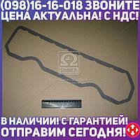 ⭐⭐⭐⭐⭐ Прокладка крышки клапанной Д 240,243 верхняя (покуп. мм З)  240-1003109