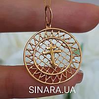 Золотой крестик-подвеска - Нежный золотой крестик в круге, фото 3