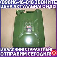 ⭐⭐⭐⭐⭐ Канистра металлическая 10л. (Дорожная Карта)  LD-YG-L10