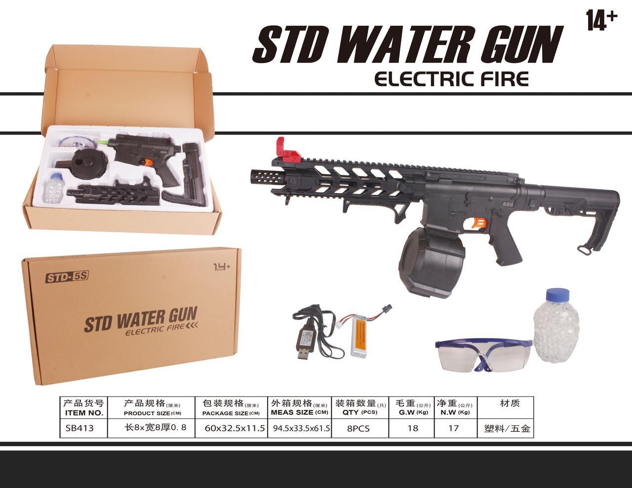 Автомат страйкбольный аккумуляторный SB413 гелевые пули, очки