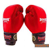 Боксерские перчатки Boxer Profi (10-12oz)