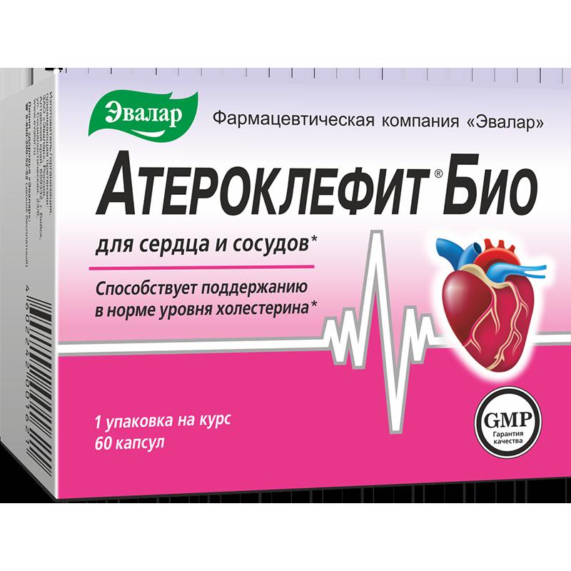 Атероклефит БИО    60 капс.