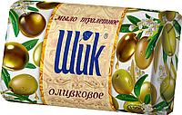 """Мыло туалетное Шик """"Оливковое"""" (140г.)"""