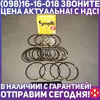 ⭐⭐⭐⭐⭐ Кольца поршневые Мотор Комплект Д 65,Д 240 (2 масляный кольца) (производство  СТАПРИ)  СТ-50-1004060А5