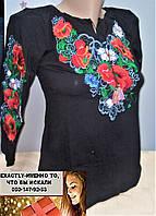 Вышиванка блузка рукав три четверти мак ромашка  S-М