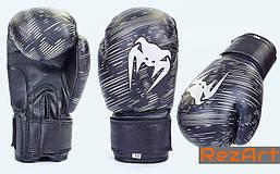 Перчатки боксерские детские VENUM 2-6oz черный