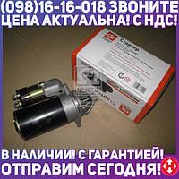Стартер ПД 10, П 350 (Дорожная Карта)  СТ362А-3708000