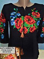 Вышиванка блузка рукав три четверти мак волошка S, M, L, XL, 2XL, 3XL, 4XL