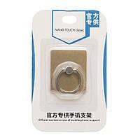 Кольцо Подставка для Телефонов Квадрат