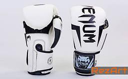 Перчатки боксерские на липучке VENUM 6-14 oz в ассортименте