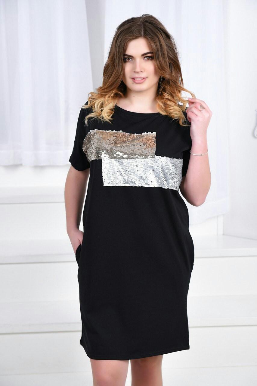 Батальное платье с пайетками