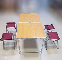 Стол раскладной и 4 стула комплект для кемпинга, туризма, сада, пикника