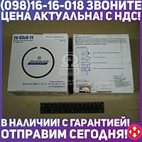 ⭐⭐⭐⭐⭐ Кольца поршневые СМД 19, -20 Мотор Комплект (МОТОРДЕТАЛЬ)  20-03с6-11