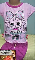 Детская пижама Лол 3, 4, 5 лет