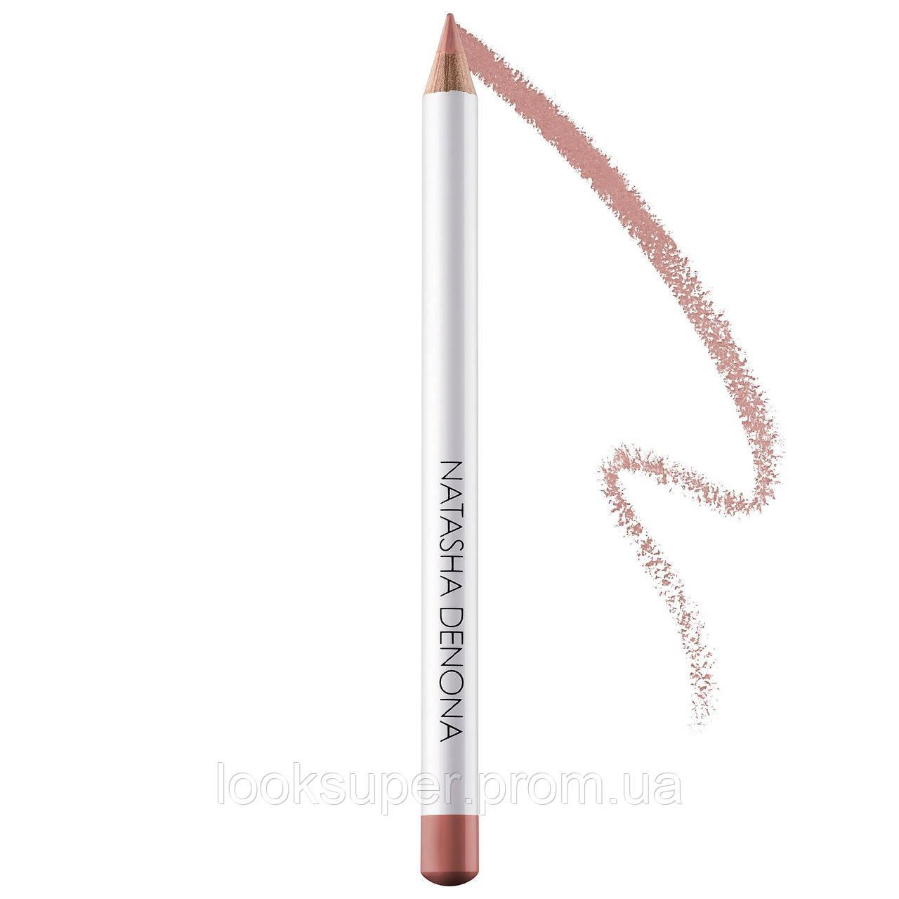 Карандаш для губ  NATASHA DENONA  Lip Liner Pencil  Light Natural
