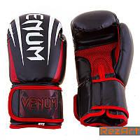 Боксерские перчатки Venum DX Bl 8-12oz черный