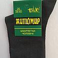 Шкарпетки чоловічі літні сітка розмір 39-40, фото 2