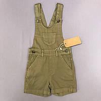Комбинезон для мальчика летний с карманами р.98 (2-3 года)