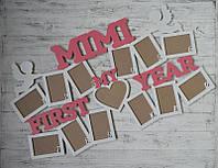 """Детская фоторамка из дерева """"Мой первый год жизни"""" на 13 фотографий"""