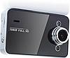 Видеорегистратор DVR K6000 опт
