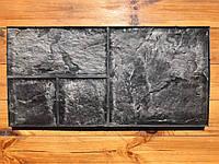 """Резиновый штамп """"Сланец №1"""" для печати по бетону 710*350 мм"""