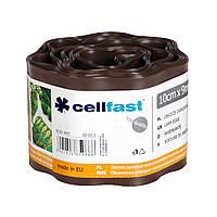 Газонный бордюр Cellfast  Коричневый