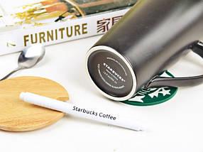 ✅  Керамическая чашка Starbucks с маркером, фото 3