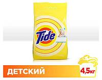 Дитячий пральний порошок Tide, для білих і кольорових тканин, 4,5 кг, фото 1