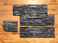 """Комплект резиновых штампов """"Мексикано"""" для настенной печати по бетону и штукатурке 540*280 + 450*140 мм"""