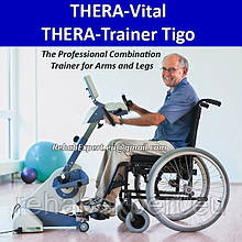 Аппарат для активно-пассивной механотерапии THERA-Vital THERA-Trainer Tigo 510 Trainer for Arms and Legs