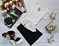 Женский костюм: кофта-баска с набивного гипюра + юбка черная микродайвинг