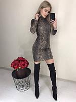 cd7b88a088a Платье Питон — Купить Недорого у Проверенных Продавцов на Bigl.ua