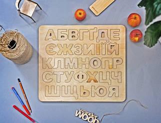 ✅  Алфавит  деревянный Украинский