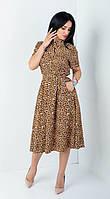 Платье леопардовое с карманами