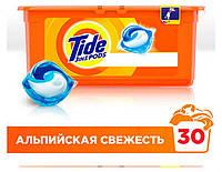 Капсулы для стирки цветного Tide Go Pods Alpine Fresh 3в1 30 капс.