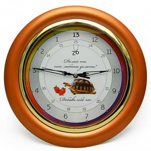 ✅  Часы идут в обратную сторону Добавь себе час