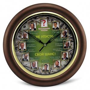 ✅  Часы идут в обратную сторону Не упусти свой шанс