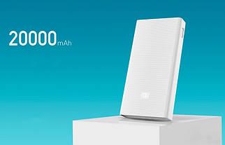 ✅  Универсальная портативная батарея 20000mAh Power Bank Xiaomi