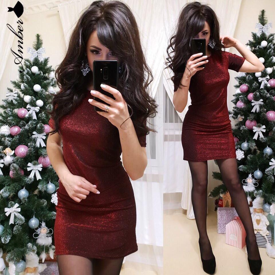 Шикарное облегающее платье мини люрекс