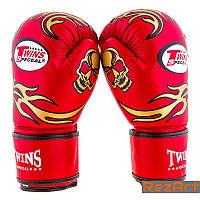 Боксерские перчатки Twins PVC pro 8-12oz